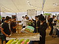 PikiWiki Israel 23365 Four Species market in Bnei Brak.JPG