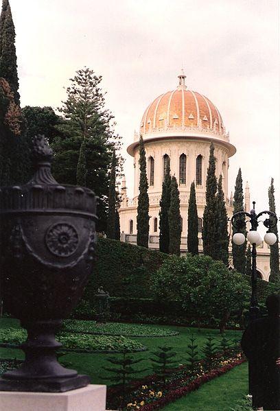 הגן הבהאי חיפה
