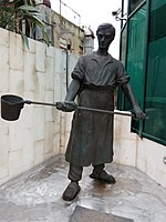PikiWiki Israel 53138 metal caster sculpture in ramat gan.jpg