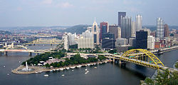 Skyline of City of Pittsburgh