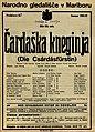Plakat za predstavo Čardaška kneginja v Narodnem gledališču v Mariboru 5. junija 1927.jpg