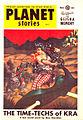 Planet stories 1954fal.jpg