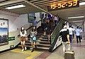 Platform entrance stairs of Pingguoyuan Station (20170917155251).jpg
