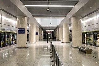Binhaiguojijichang station metro station serving Tianjin Binhai International Airport