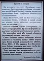 Pochayiv 106 7007 (26099386764).jpg