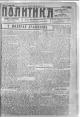 Politika 1921 07 22.png