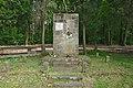 Pomník letecké havárie 1957, Komňa, okres Uherské Hradiště.jpg