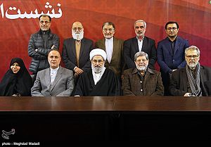 Popular Front of Islamic Revolution Forces - Popular Front of Islamic Revolution Forces