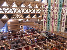 India International Trade Fair - Wikipedia