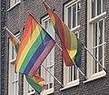 Pride in Holland.jpg