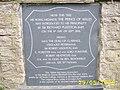 Prince's Oak - geograph.org.uk - 178100.jpg