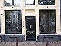 Prinsengracht 206 door from Prinsengracht.JPG
