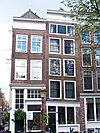 prinsengracht 455 and 457 across