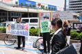 Protest over comfort women issue.png