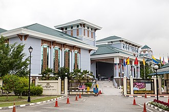 Ministry of Foreign Affairs (Malaysia) - Image: Putrajaya Malaysia Ministry of Foreign Affairs 01