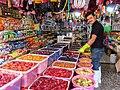 Qashqai shop.jpg