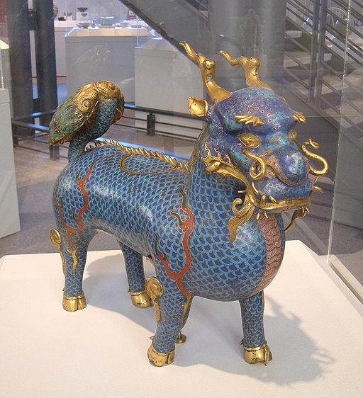 Qilin-shaped incense burner 1 CAC