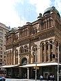 Queen Victoria Building 8 (30786383545).jpg