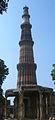 Qutb Minar, Delhi - views near Qutb Minar (22).JPG