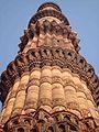 Qutub Minar 57.jpg