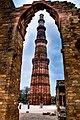Qutub Minar through the arch.jpg