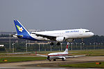 RDPL-34188 - Lao Airlines - Airbus A320-214 - CAN (14876701210).jpg