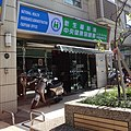 ROC-MOHW-NHIA Taoyuan Office 20131126.jpg
