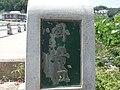 ROK National Route 42 Hakgok Bridge Nameplate.jpg