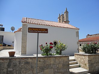 Roustika - Panaghia and Soter Church
