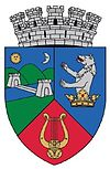 Coat of arms of Lugoj