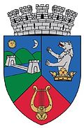 Lugoj coat of arms
