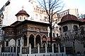 RO B Stavropoleos Church.jpg