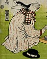 Rabbit art detail, from- A chicken family in traditional Japanese dress entertain a r Wellcome V0047386 (cropped).jpg