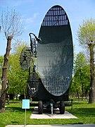 Radar PRV-17 2009 G1.jpg