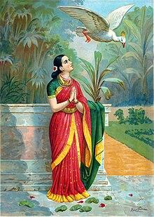 Image Result For Adi Shankaracharya Sanskrit