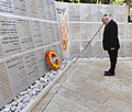 Reuven Rivlin at the Israeli missing in action memorial day, February 2018 (9542).jpg