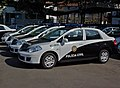 Rio de Janeiro Police Car.jpg