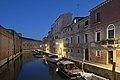 Rio de la Tana Tesa longa de la Tana Venezia notte.jpg