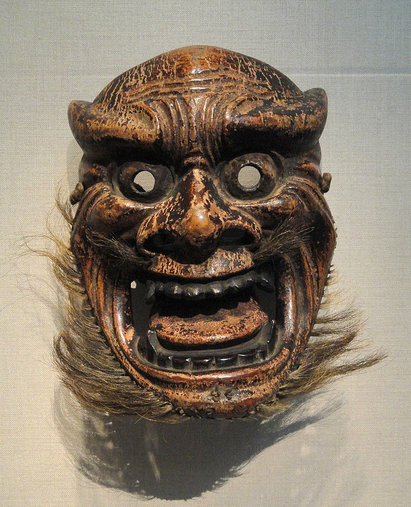 File Ritual Mask Of Oni Demon Used In Tsuina Oni Yarai