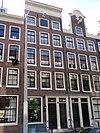 foto van Huis met een verdieping verhoogd