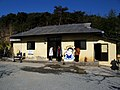 Roh Moo-hyun's Birth Place.jpg