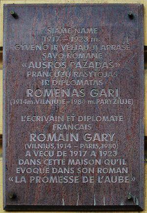 Photo Romain Gary via Opendata BNF