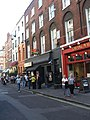 Ronnie Scott's Jazz Club, Frith Street, Soho - geograph.org.uk - 1510854.jpg