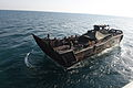 Royal Marine Landing Craft MOD 45158374.jpg