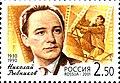Russia-2001-stamp-Nikolai Rybnikov.jpg