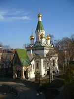 Russian Church Sofia Bulgaria Morning.JPG