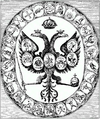Russian coa 1699 korb.png