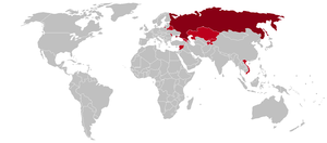 Russian Language As Bases 87