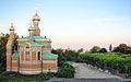Russische Kapelle mit Platanenhain.jpg