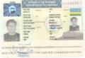 Rwanda sticker Visa tourist 2014.png